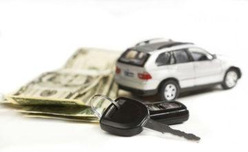 Выкуп автомобилей